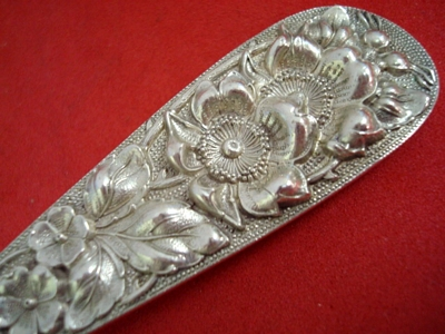 Forget Me Not by Stieff Sterling Silver Butter Spreader Flat Handle 6/""